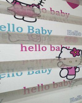 Zebra zavjesa – Hello Baby