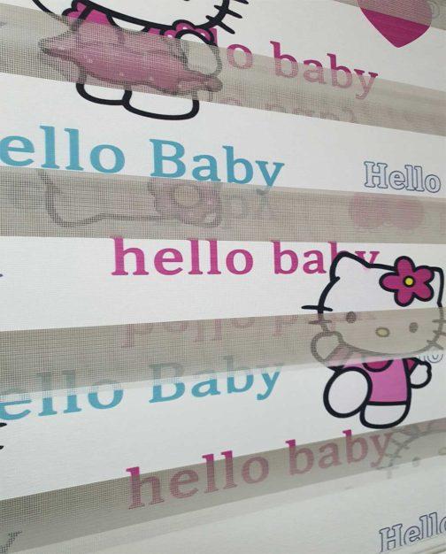 Zebra zavjesa Hello Baby
